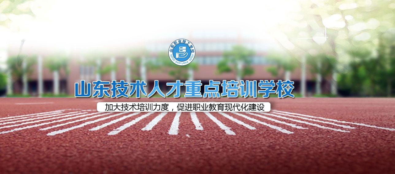 2019年山东商业职业技术学院单独招生分专业招生计划