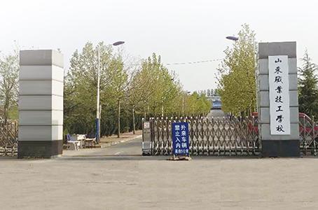 综合高中部简介