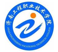 济南工程职业技术学院--历年来学生参加考试录取的学校