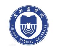 滨州医学院--历年来学生参加考试录取的学校