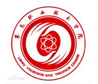 莱芜职业技术学院--历年来学生参加考试录取的学校